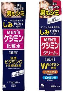 MEN'Sケシミン