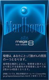 マールボロ・アイス・ブラスト・メガ