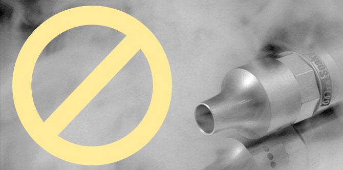 電子タバコ 未成年