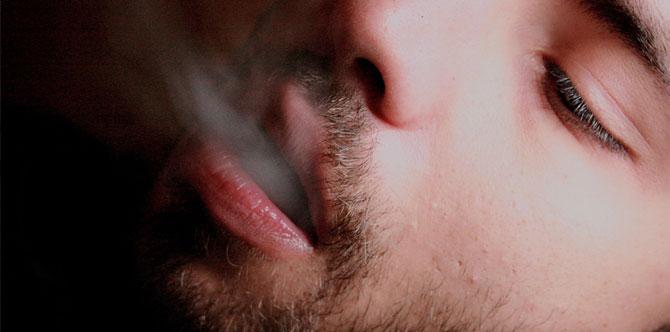 タバコふかし