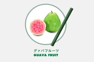 グァバフルーツ