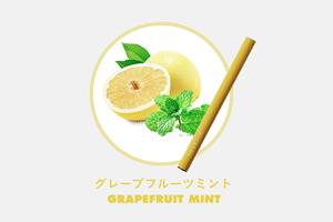 グレープフルーツミント