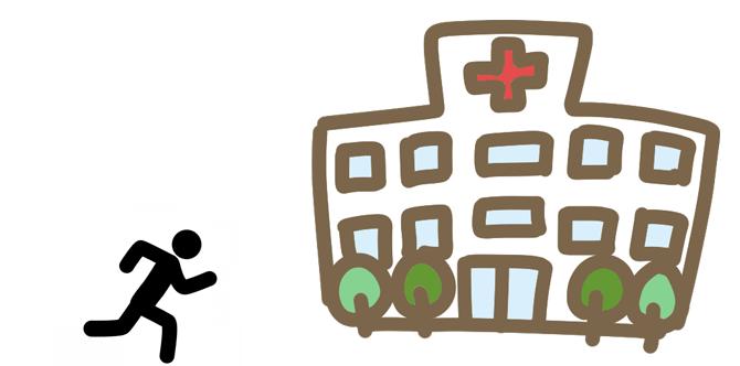 おすすめ病院