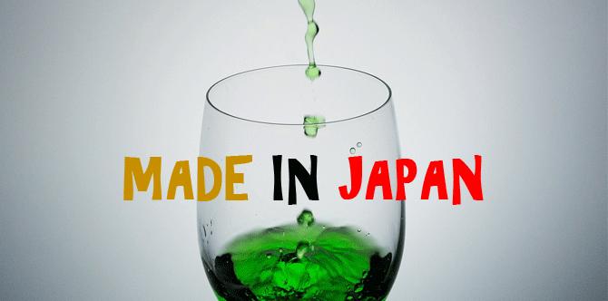 madeインジャパン