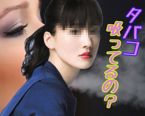 綾瀬はるかのタバコ画像が流出!気になるタバコの銘柄は何?