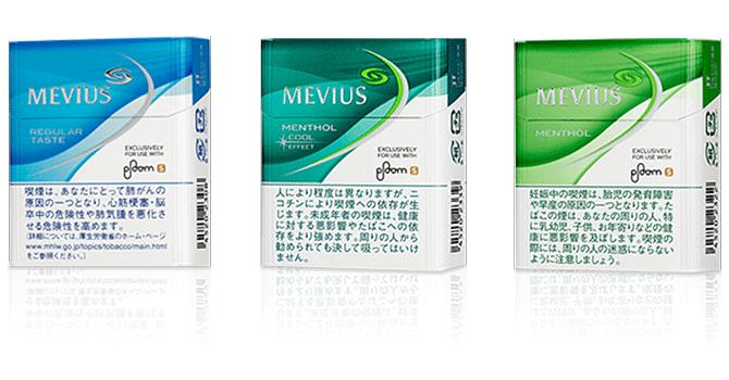 メビウス三種類