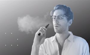 プルームテックプラス使い方喫煙