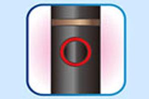 プルームテックプラスの充電タイミング