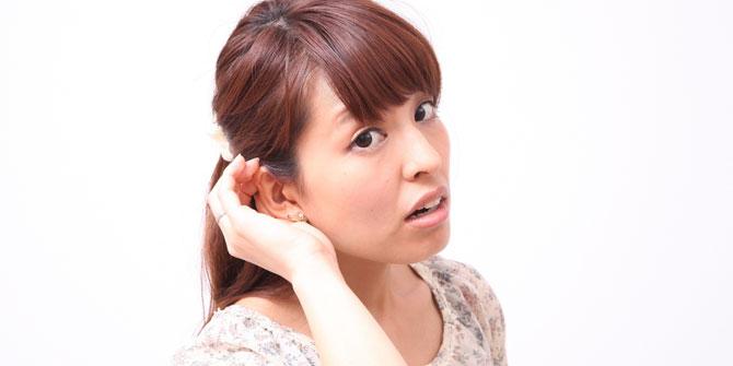 福島院の口コミ・評判