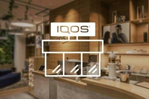 IQOSキャンペーン情報