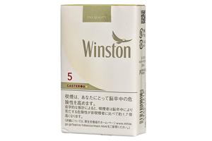 ウィンストン キャスターホワイト